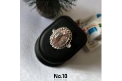 925 Ayar Gümüş Pembe Kuvars Taşlı Yüzük